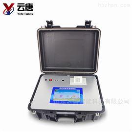 YT-SC水产品快检实验室方案简介