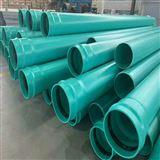 热浸塑涂塑钢管可以耐高温和极低的温度
