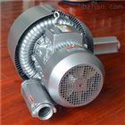 全风高压漩涡吸气泵