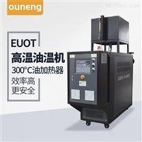 速热管线机温度控制优质服务厂家品质卓越