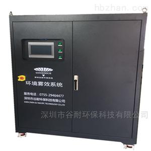 PLC为控制中心/干雾分配装置/喷雾降尘