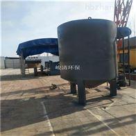 MBBR-生活污泥脫水處理設備