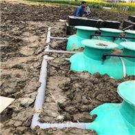 MBBR-生活污水處理設備