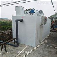 云南25t/h醫院污水處理設備