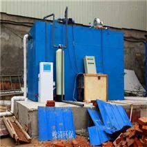 MBBR-煤矿污水处理设备