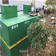天津5t/h醫院污水處理設備
