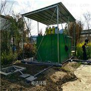 MBBR乡镇医院污水处理设备