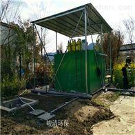 JQMBBR鄉鎮醫院污水處理設備