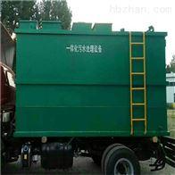 新疆90噸/天醫院污水處理設備