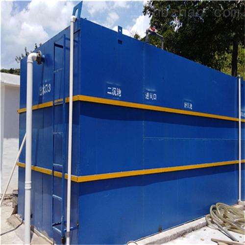 城鎮農村污水處理設備