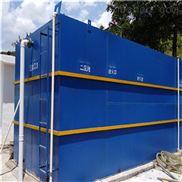 青岛学校生活污水处理设备