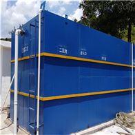 陜西20t/h醫院污水處理設備