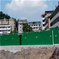 wsz-ao制造村鎮一體化生活污水處理設備