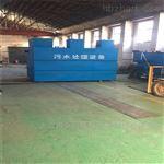 ZM-WSZ农村生活污水处理技术