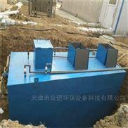酒厂酒精污水处理设备