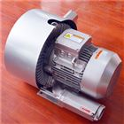 专业生产池塘曝气5.5kw双叶轮高压鼓风机
