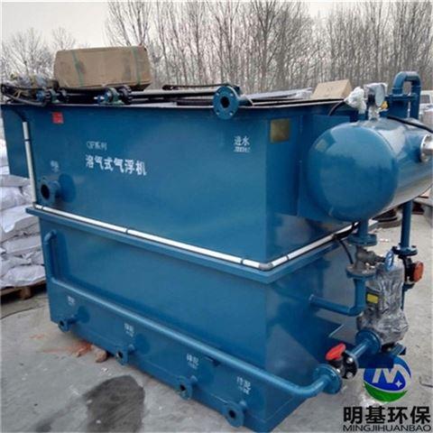 一体化溶气气浮机设备生产商