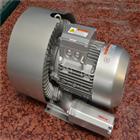 上海机械设备吹干风力输送用4kw高压鼓风机