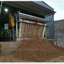 诸城污泥处理成套设备 尾矿砂脱水机