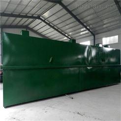 RC -YTH淮安市养殖屠宰污水处理设备定制