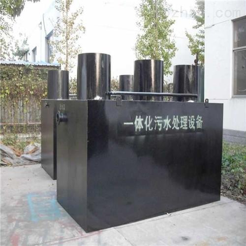 丹阳市屠宰污水处理系统供应商