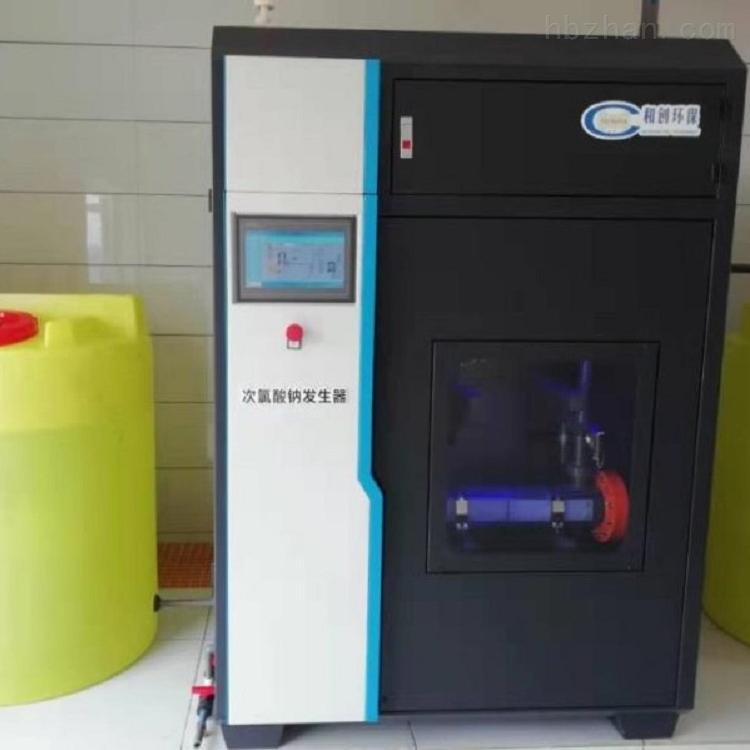 自来水厂消毒设备-次氯酸钠发生器产品原理