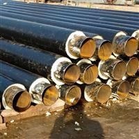 烟台聚氨酯保温管厂家供应