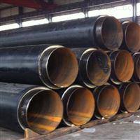 丹东直埋保温管生产的厂家