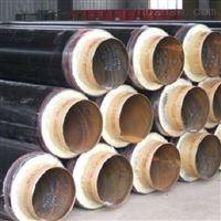 承德直埋式预制保温管生产的厂家