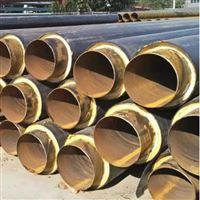 晋城预制直埋保温管生产的厂家