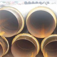 铁岭直埋式预制保温管厂家专业加工
