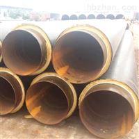 威海直埋式预制保温管厂家供应