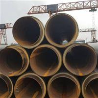 焦作直埋式预制保温管生产的厂家