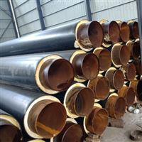 莱芜直埋式保温管生产的厂家