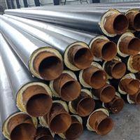 长治预制直埋保温管生产的厂家