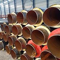 忻州预制直埋保温管生产的厂家