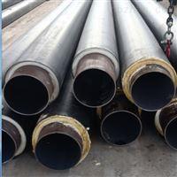铁岭直埋式保温管生产的厂家