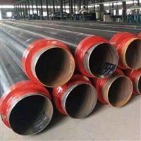 晋中直埋式保温管生产的厂家