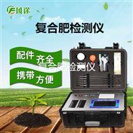 FT-Q4000复合肥检测仪多少钱