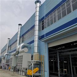 工业烟尘集中净化系统 焊接烟尘除尘器