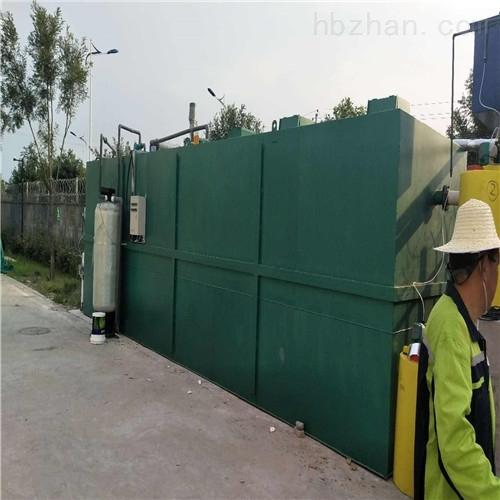 宿迁食品加工污水处理设备供应