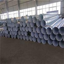 铜川市消防用IPN8710饮用水防腐钢管公司