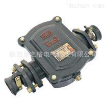 BHD2-200/1140(660)-3T矿用高压电缆接线盒
