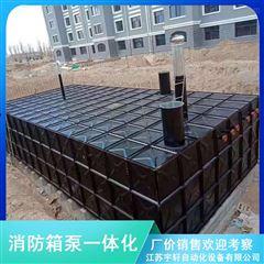 消防水池深圳抗浮地埋箱泵水箱是什么意思