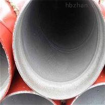 汝州市输水钢管内壁水泥砂浆防腐沧州公司