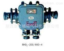 BHD2-200/1140-4G矿用隔爆低压电缆接线盒