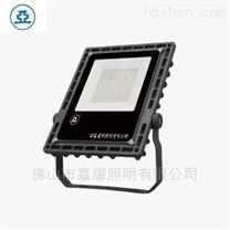 上海亚明LED泛光灯FG61A 50W100W150W200W
