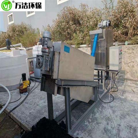 养猪场粪便污泥处理 叠螺式污泥脱水机