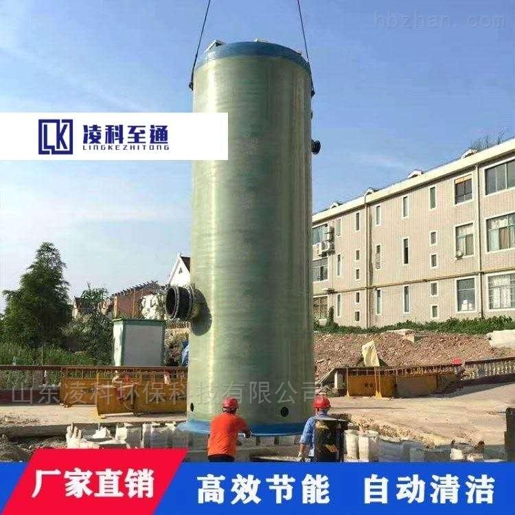 食品厂一体化提升泵站一体化预制泵站设备预制式一体化提升泵站