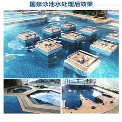 gq-90重力式泳池水处理